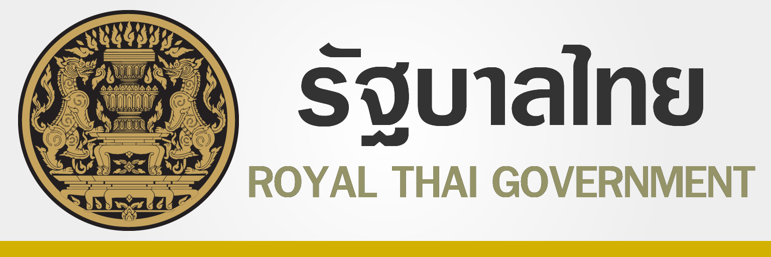 Thai Government