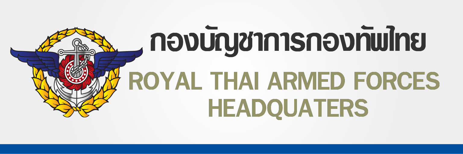 Royal Thai Armed forces Headq.