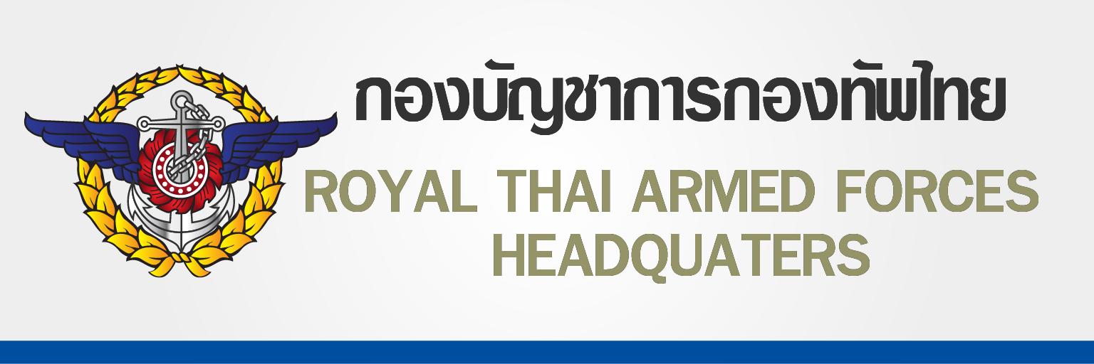 Royal Thai Armed forces Headq.